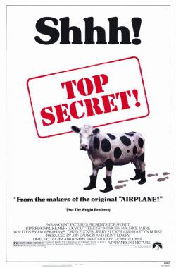Совершенно секретно!