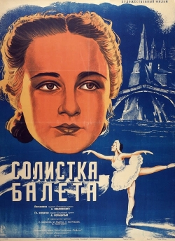 Солистка балета