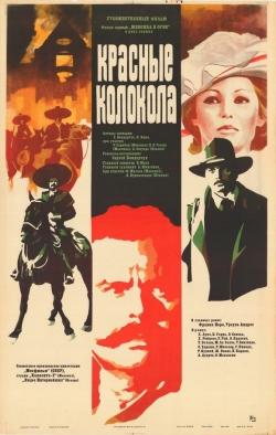 Красные колокола, фильм первый — Мексика в огне