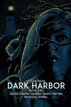Темная гавань