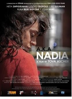 Надя — временное имя