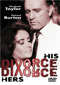 Его развод — ее развод