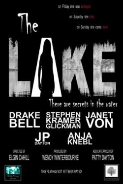 Остерегайся озера