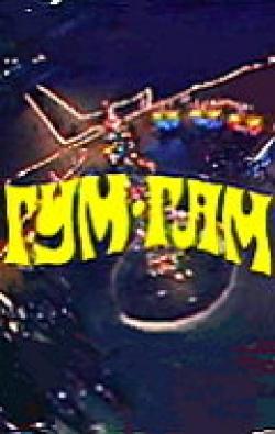 Гум-гам